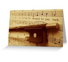 Your Touch Greeting Card