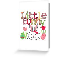 Easter Bunny Girl Little Bunny Greeting Card