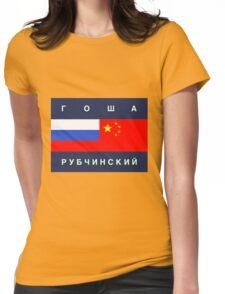 GOSHA RUBCHINSKIY LOGO PRINT T-SHIRT - ГОША РУБЧИНСКИЙ  Womens Fitted T-Shirt