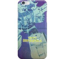 G1 Transformers Masterforce Poster iPhone Case/Skin
