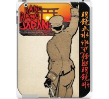 Rising Sun Window iPad Case/Skin
