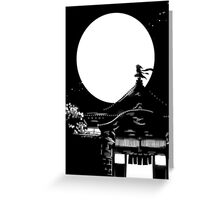 Sendai Full Moon Greeting Card