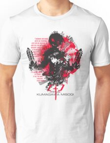 Wicked Fiction Unisex T-Shirt