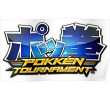 Pokken Tournament Logo Poster