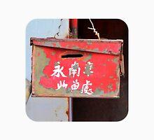 Red Mailbox  Unisex T-Shirt