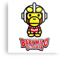 Ultraman Baby Milo Metal Print