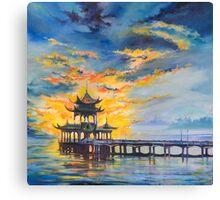 Oriental Fire, China. Canvas Print
