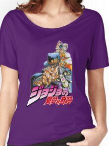 Jojo's Bizarre Adventure Women's Relaxed Fit T-Shirt