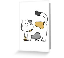 Delilah the Cat Greeting Card