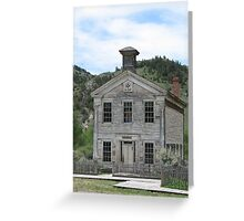Ghostly School house... Greeting Card