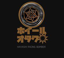 WO-Hayashi Bomber Unisex T-Shirt
