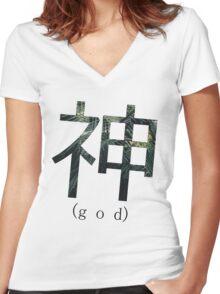 神 (god) Women's Fitted V-Neck T-Shirt