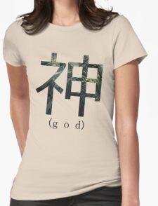 神 (god) T-Shirt