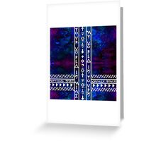 My World is Yours Universe pattern Religious symbols Greeting Card