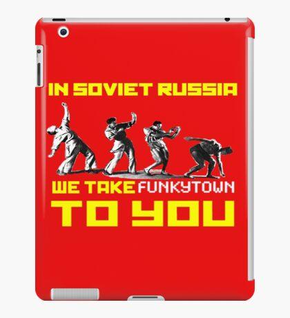 Soviet Disco iPad Case/Skin
