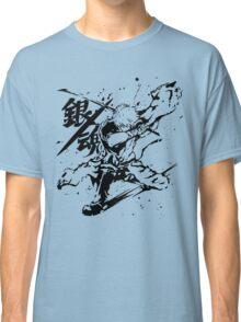 Gintama - Sakata Gintoki, Anime Classic T-Shirt