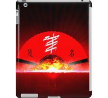 MaoMing-Fantasy Logo iPad Case/Skin