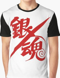 Gintama Red Logo Anime Graphic T-Shirt