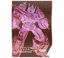 G1 Transformers Victory Poster Poster