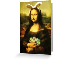 Mona Lisa Easter Bunny  Greeting Card