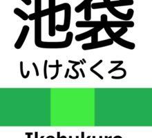 Ikebukuro Train Station Sign Sticker