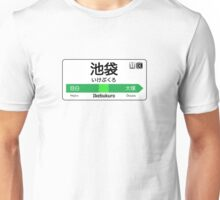Ikebukuro Train Station Sign Unisex T-Shirt
