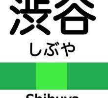 Shibuya Train Station Sign Sticker
