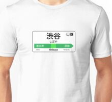 Shibuya Train Station Sign Unisex T-Shirt