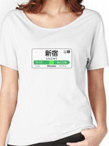 Shinjuku Train Station Sign Women's Relaxed Fit T-Shirt