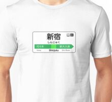 Shinjuku Train Station Sign Unisex T-Shirt