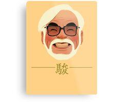 miyazaki Metal Print