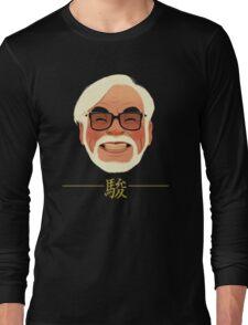 miyazaki Long Sleeve T-Shirt