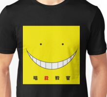 Assasination Classromm : Yellow Koro Sensei Unisex T-Shirt