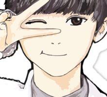 Happy Virus Chanyeol Sticker
