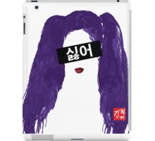 "4Minute ""Hate"" iPad Case/Skin"