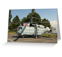 Military helicopter KA-32 Greeting Card