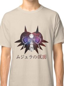 Majora's Mask: Heart of Darkness Classic T-Shirt