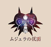 Majora's Mask: Heart of Darkness Unisex T-Shirt