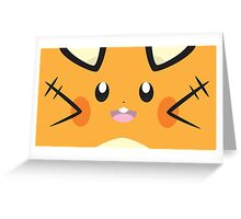 Dedenne pokémon Greeting Card