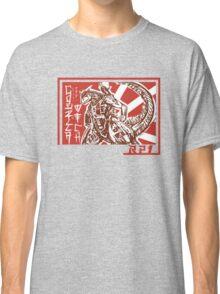 Ready Player One Godzilla Mech Classic T-Shirt