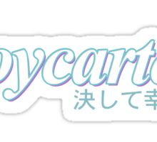 Joycartel. Sticker
