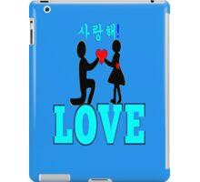 ❤ღ°Will You Accept My Heart-Romantic Proposal  Clothes & Phone/iPad/Laptop/MackBook Cases/Skins & Bags & Home Decor & Stationary & Mugs°ღ❤ iPad Case/Skin