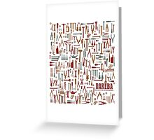 "Car repair tool, design for petrolheads ""white"" Greeting Card"