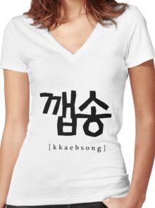 KKAEBSONG Women's Fitted V-Neck T-Shirt