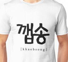 KKAEBSONG Unisex T-Shirt