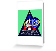 Space Shuttle Discovery STS-96 Greeting Card