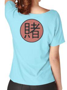 Tsunade's Gambling Emblem Women's Relaxed Fit T-Shirt