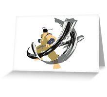 Ryu Alt 7 Greeting Card