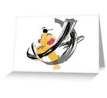 Ryu alt 8 Greeting Card