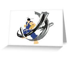 Ryu alt 9 Greeting Card